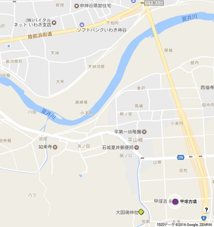 いわき 甲塚古墳 地図