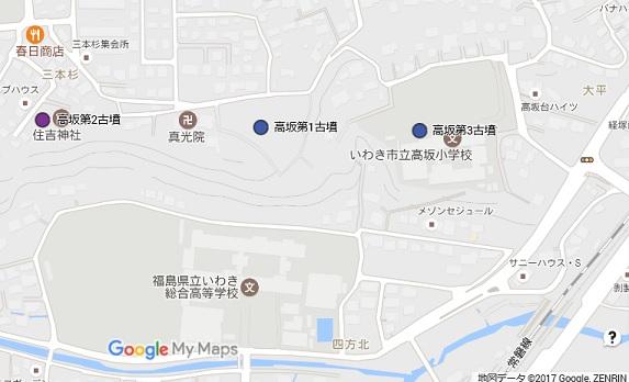 高坂古墳群地図