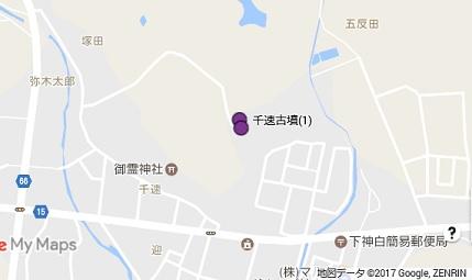 千速古墳群地図