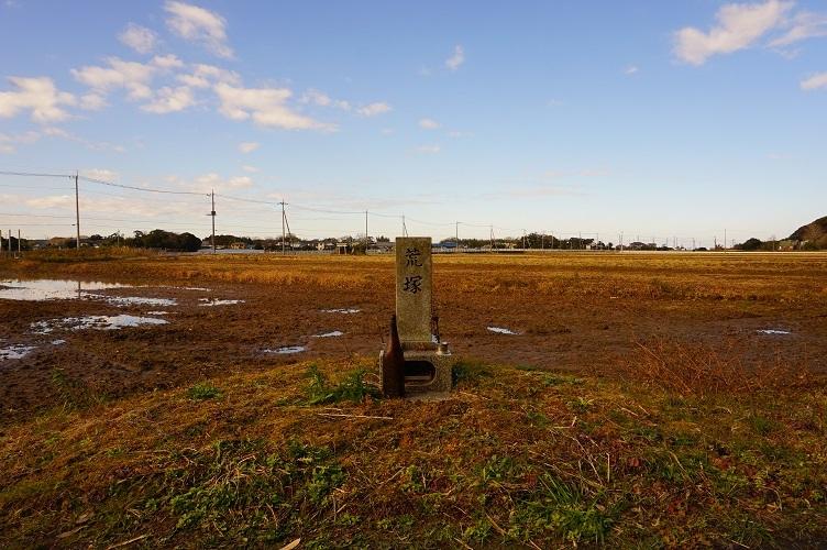 荒塚碑と背後に稲荷大明神の鳥居