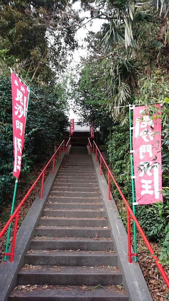 毘沙門堂への石段