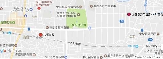 あきる野大塚古墳地図