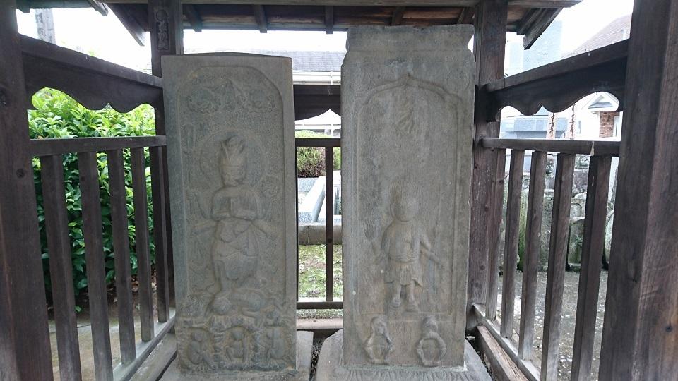 浦和東福寺石仏