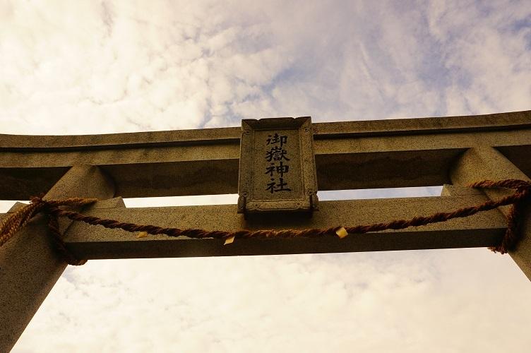 08 塚越御嶽神社(鳥居)