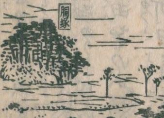 07_江戸名所図会(胴塚部分拡大)