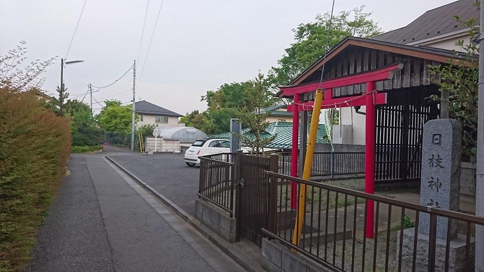 04 府中山王塚(4-C)跡