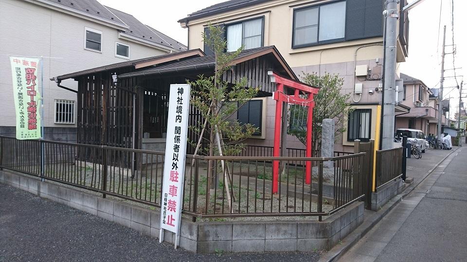 05 府中山王塚(4-C)跡