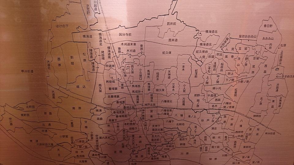 11 府中春日神社 明治時代の字名
