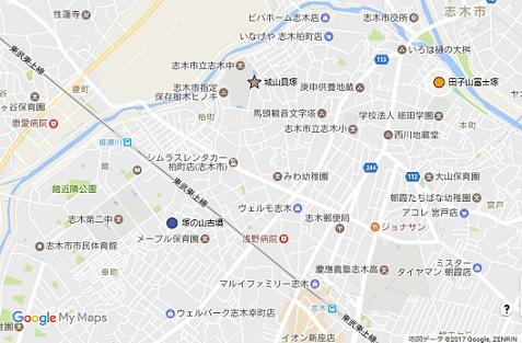 塚の山古墳、田子山富士塚、城山貝塚地図