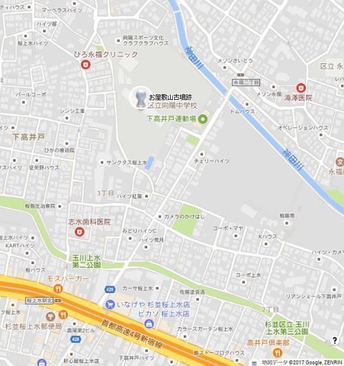 お屋敷山古墳跡地図