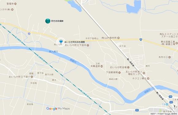おいらせ阿光坊古墳館地図