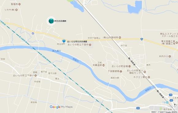 阿光坊古墳群地図