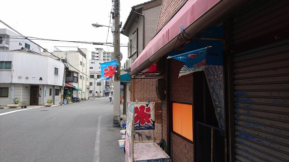11 大阪塚本界隈