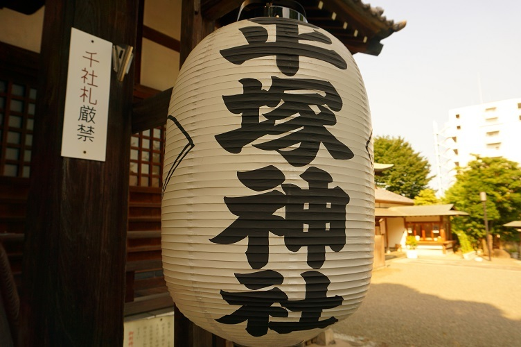 02 上中里平塚神社