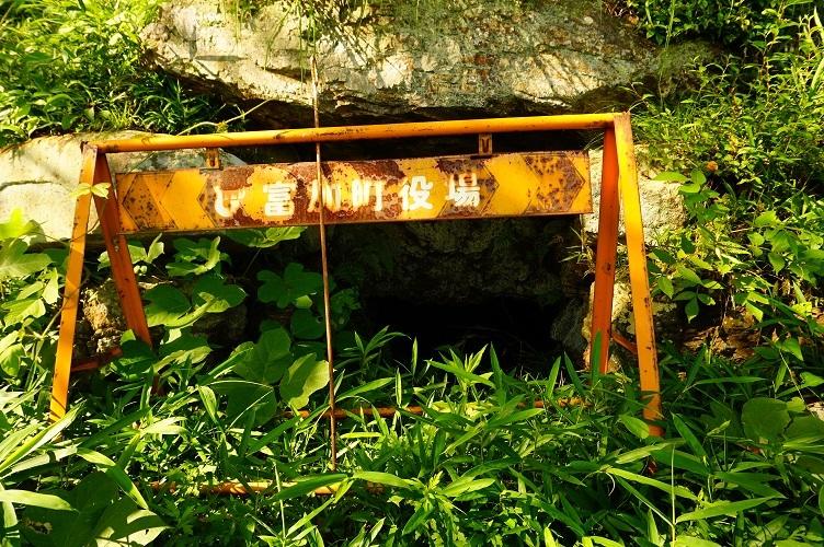 11 富加町井高1号墳(火塚)石室近景