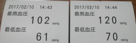 20170210ketuatu.jpg