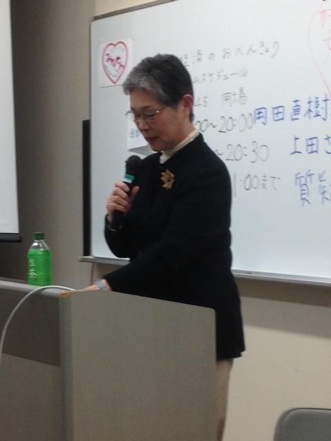 上田幸子さん