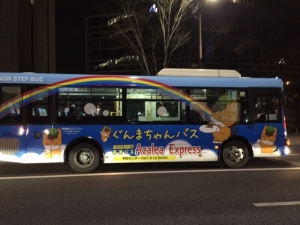 ぐんまちゃんバス@帰宅途上で遭遇→激写
