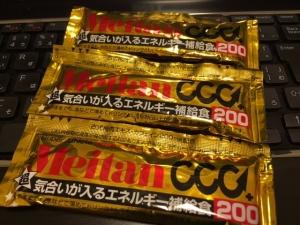 メイタンサイクルチャージ カフェイン200