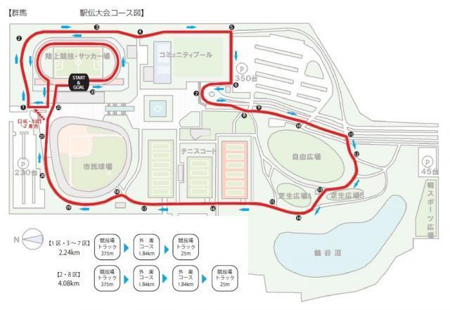 170602駅伝コース図