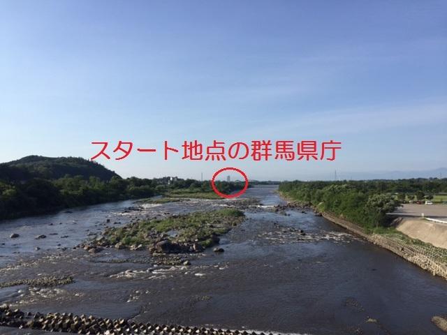 170614坂東橋から望む県庁
