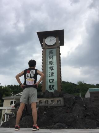 170617長野原草津口駅
