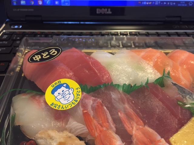 170618父の日の寿司