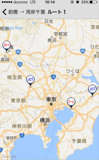 170618高速道路マップ