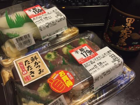 170729高級寿司(笑)