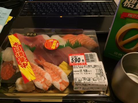 170920半額寿司