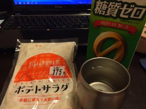 170921ポテサラと糖質ゼロ日本酒