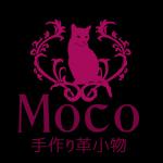革小物 mocoのロゴ サブあり