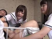 用務員を縛って強制的に手コキ責めで精子を搾り取る制服姿のダブル痴女JK!麻里梨夏 奏瀬なつる