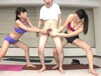 ヨガ教室の女性を性的な目で見る男に制裁をするどSなお姉さんたち 愛内陽菜 希咲良 三浦珠美 真田るか