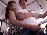 【あやみ旬果】 バスでM男に背後手コキでイかせちゃうエロスぎるドS痴女!