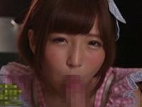 佐倉絆 可愛いメイドさんが見つめながらご主人様の肉棒を咥えて主観フェラ抜きご奉仕!