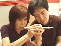 熟れすぎてごめん:【無修正】森陽子 僕とお婆ちゃん~超熟女の蘇る性欲~