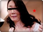 無料AVちゃんねる : 【無修正素人・笠原洋子】【中出し】久し振りの硬いチ●ポに興奮の結婚20年目五十路妻