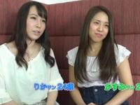 エロ動画アンテナ:二人組のママ友にアンケートを装いナンパ!淫乱漂う3Pプレイでは敏感な体で感じまくる!