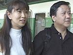 エロ備忘録 : 【無修正】第1話 小田原不倫旅行 石原町子