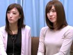 ★えろつべ★ : 【動画】レベル高すぎる素人妻2人組にチンポ差し出し(*゚∀゚)=3 ムッハー