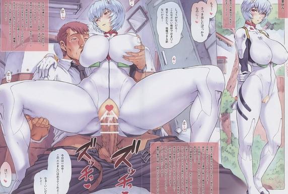 【エロ画像】(えろ同人)綾波レイのプラグスーツがいつでも生入れできるようになってる「真・SEXマシーンだなwwwwww」