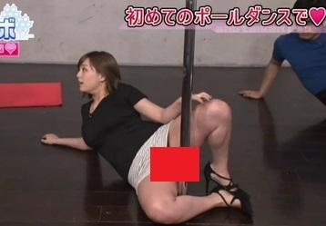 篠崎愛たんが巨乳ゆさゆさポールダンスしてパンチラかましてだな