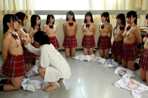 放送事故のお宝エロ画像