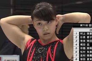 女子体操でマンコ大開脚「くぱぁ」の速報!!!!