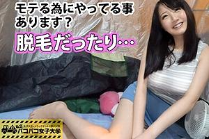 エロ女子大生「自宅泊まってヤッてもいいですか?」貧乏脱出でwww