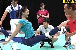 畠山愛理(新体操)のエロすぎる軟体とおっぱいに全員フル勃起必至www