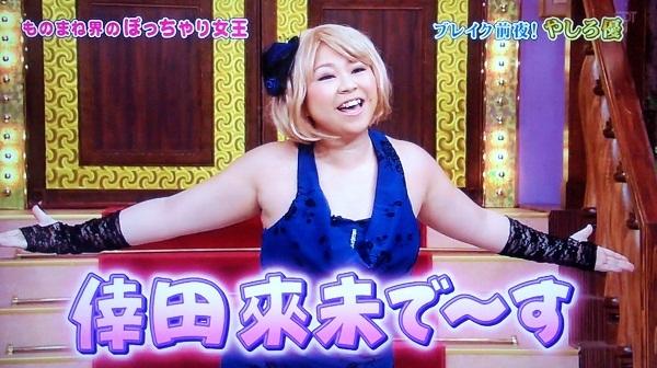 倖田來未のお宝エロ画像