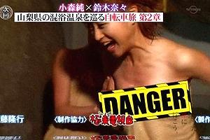 【厳選エロ画像121枚】鈴木奈々がおっぱい揉みまくったりパンチラしたり乳首出したり「まるでエロ芸人だな」【永久保存版】
