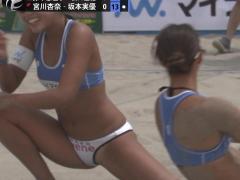 ビーチバレーでビーチクモロだしな選手達。「尻もお乳もハンパじゃない☆」